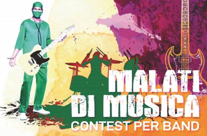 """La musica tra svago e terapia: al via il contest """"Malati di Musica"""""""